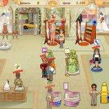 Скриншот Свадебный салон – Изображение 8