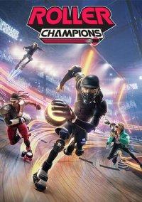 Roller Champions – фото обложки игры