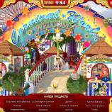 Скриншот Шоу спрятанных предметов – Изображение 1