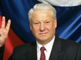 Жизнь Ельцина станет сериалом