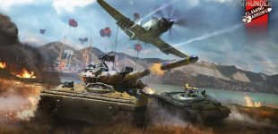 War Thunder. Релизное обновление 1.65 «Путь самурая»