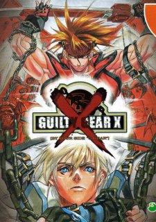 Guilty Gear X
