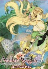 Atelier Ayesha: Alchemist of the Ground of Dusk – фото обложки игры