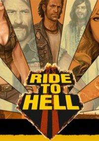 Ride to Hell – фото обложки игры