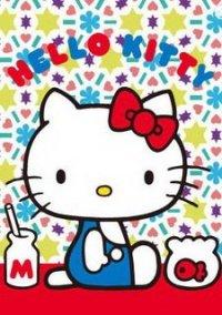 Hello Kitty Kaleidoscope – фото обложки игры