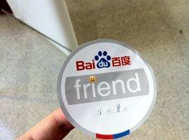 Китайский Baidu покупает магазин мобильных приложений