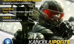 Kanobu.Update (15.08.12)