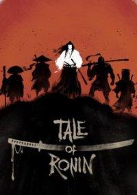 Tale of Ronin – фото обложки игры