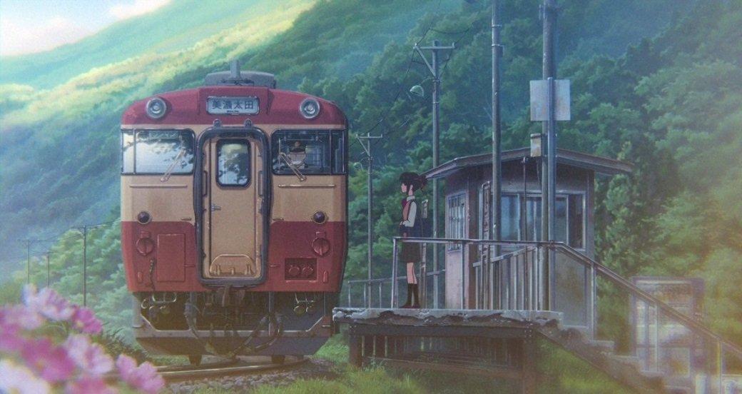 Рецензия на«Твое имя» Макото Синкая | Канобу - Изображение 4