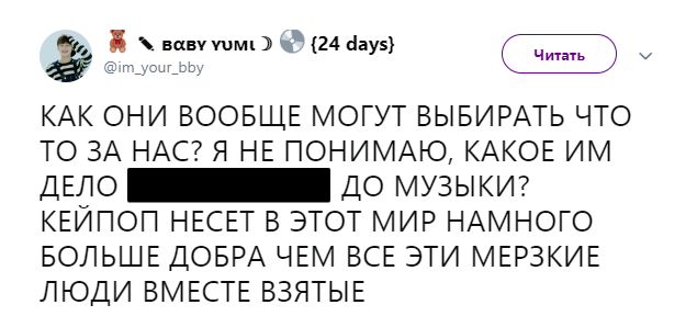 Уже несколько дней рунет обсуждает K-POP. Вот лучшие шутки ожанре музыки, который надо запретить | Канобу - Изображение 4501