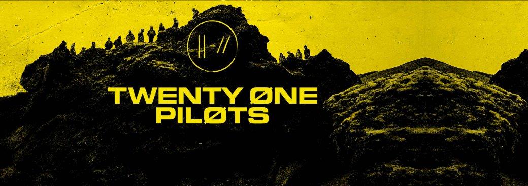 Время просыпаться. Разбор трилогии клипов twenty one pilots— там целая вселенная! | Канобу - Изображение 1