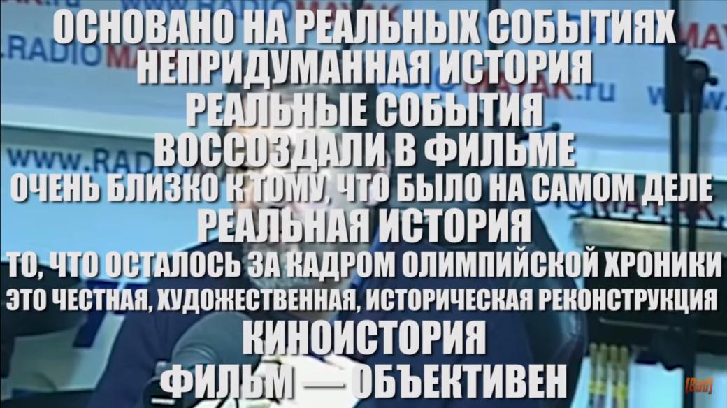 «Они злые дебилы, потому что они злые дебилы»: что BadComedian раскритиковал в«Движении вверх» | Канобу - Изображение 5904