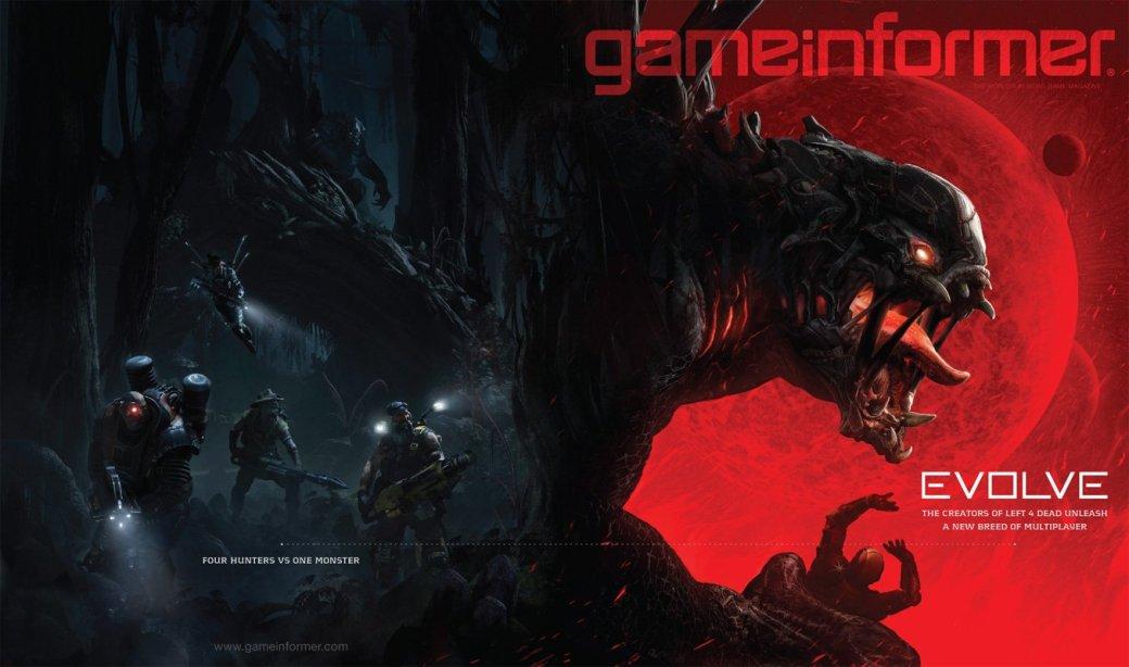 E3 2014: будущее продемонстрированных игр | Канобу - Изображение 4229