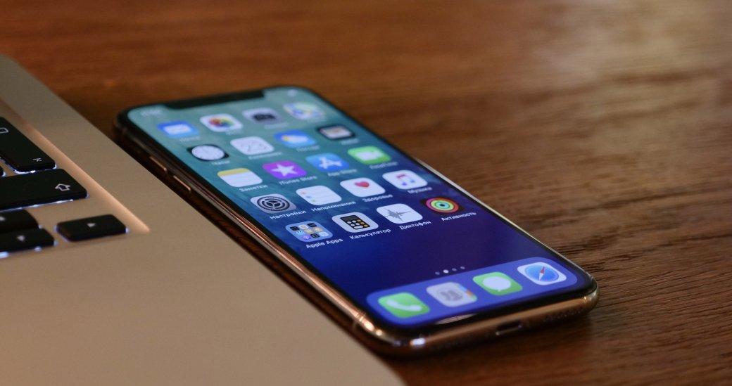 Обзор iPhone X: бета-тест революции. - Изображение 4