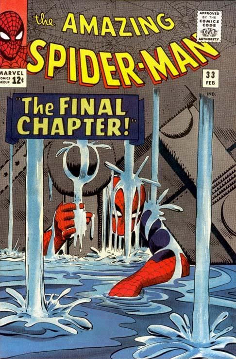 Художник показал концепт-арт фильма «Человек-паук» сХолландом. Онвдохновлен комиксом 1966 года   Канобу - Изображение 3299