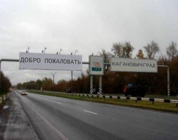 10 неизвестных фактов о Челябинске | Канобу - Изображение 6