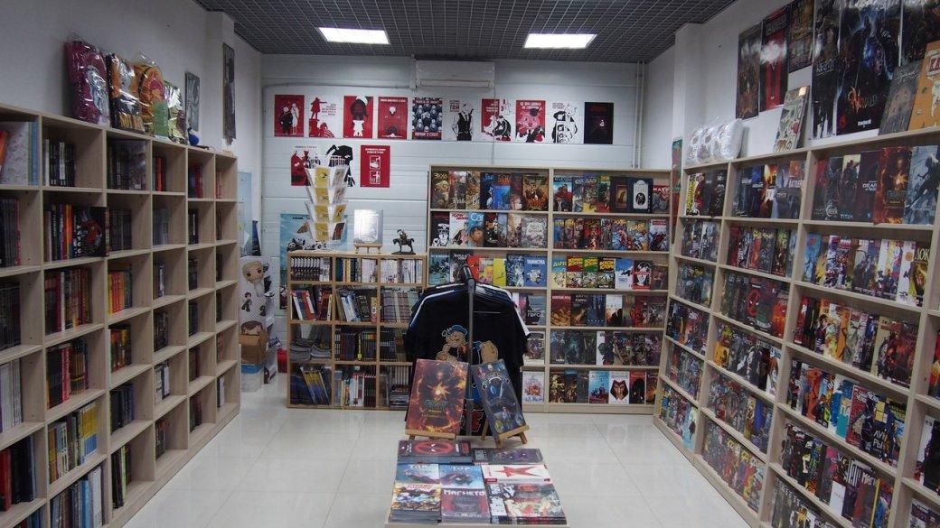 Как открыть магазин комиксов, будучи преподавателем информатики. - Изображение 8