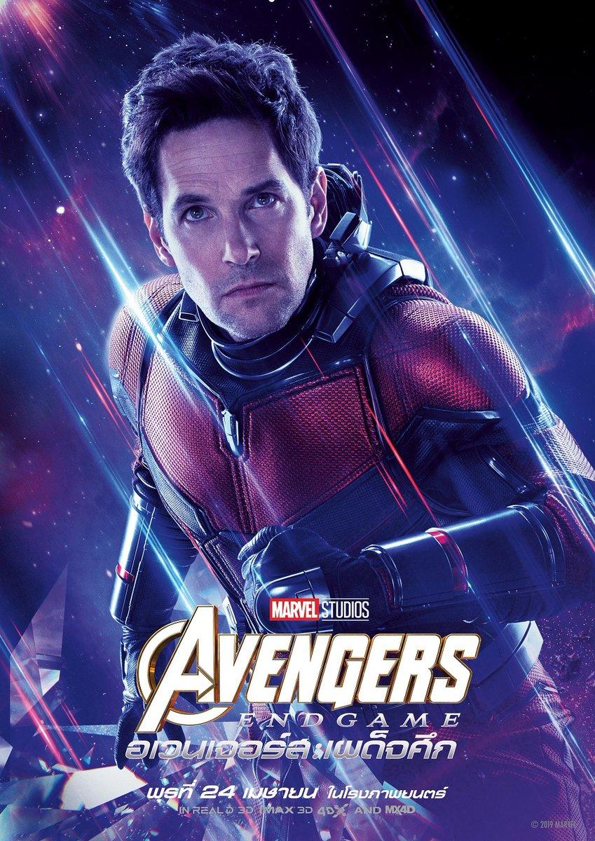 Всети оказалась куча новых постеров «Мстителей: Финал». Выже еще неустали?   Канобу - Изображение 5788