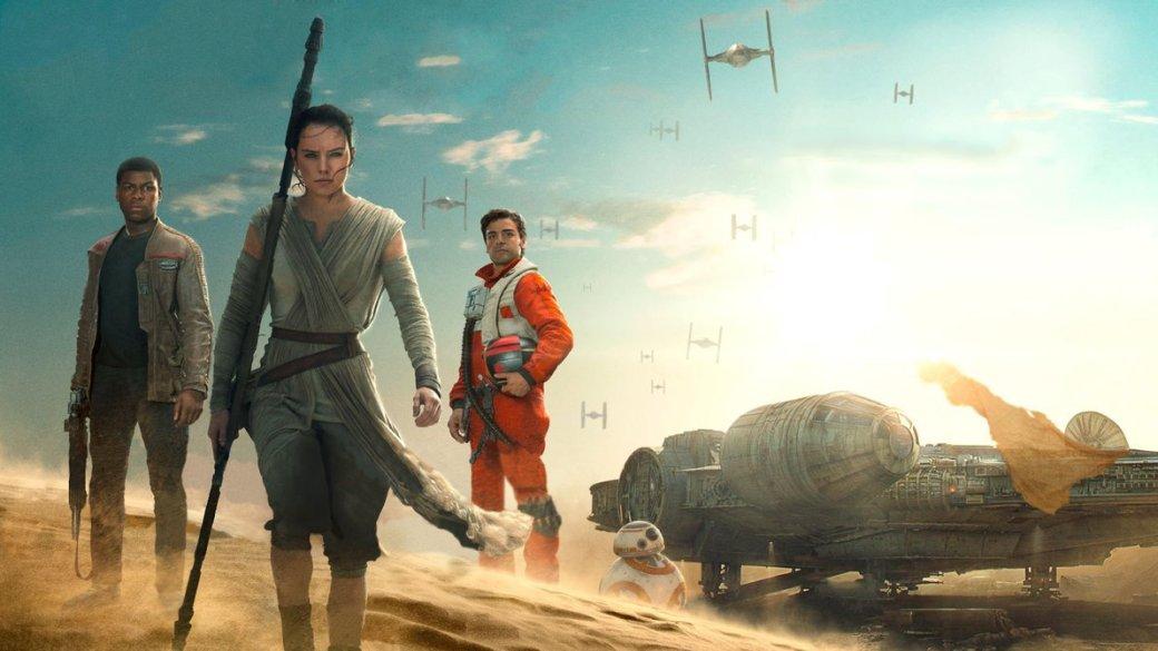 Рецензия Трофимова на «Звездные войны: Пробуждение Силы» | Канобу - Изображение 1