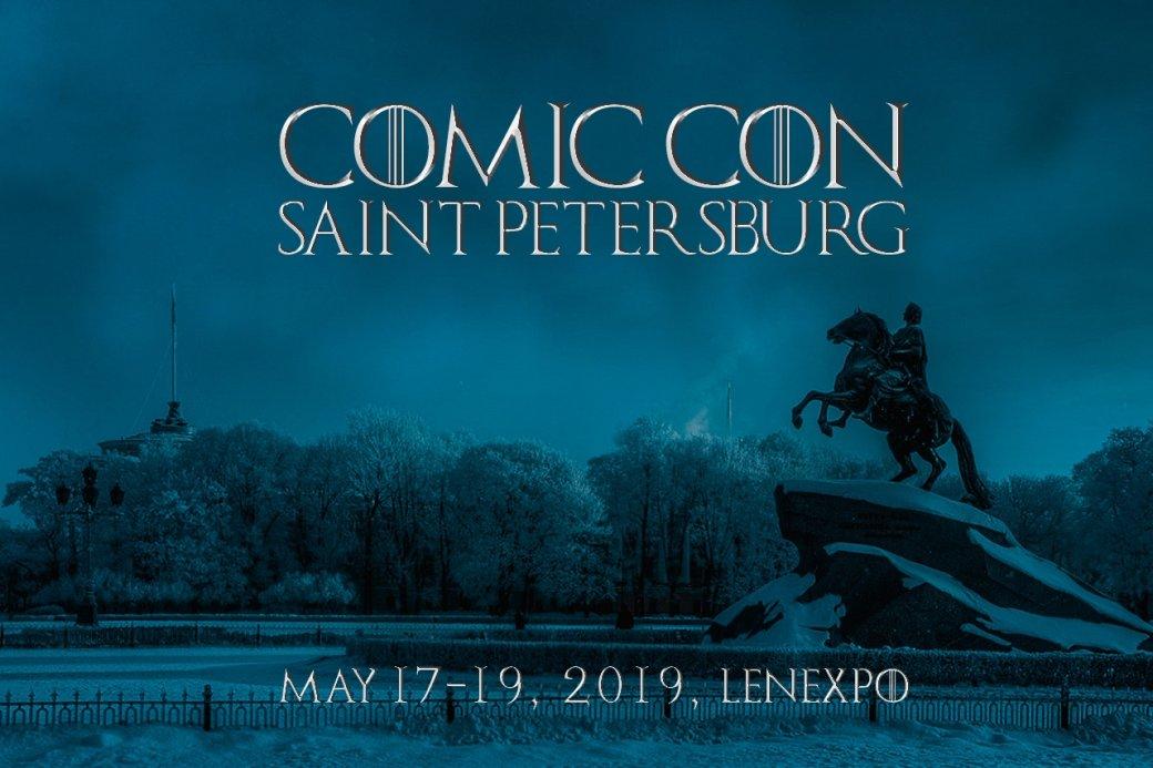 Как весело провести время наComic Con Saint Petersburg?