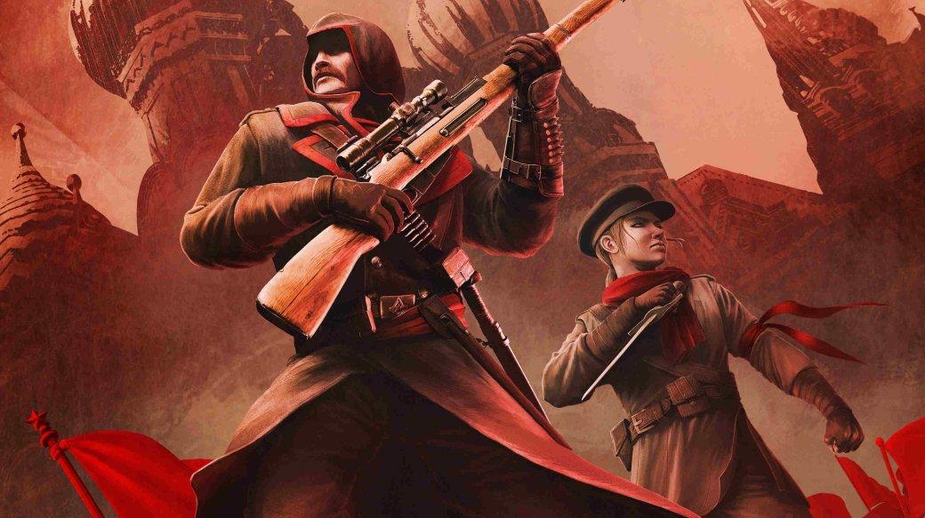 Какой показана Россия в Assassin's Creed Chronicles: Russia | Канобу