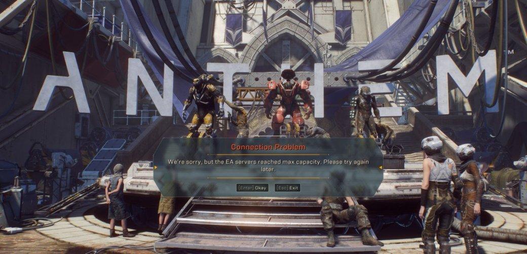 Отчет BioWare о демо Anthem: проблемы есть, мы их решаем, а пока держите новую раскраску джавелина | Канобу - Изображение 2
