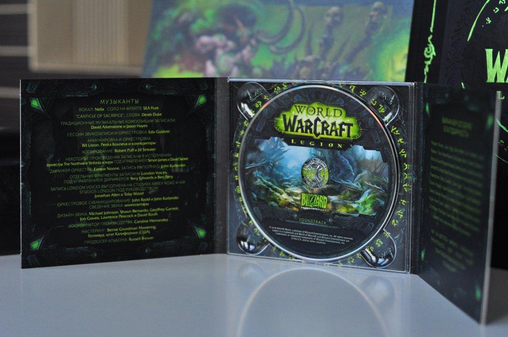 Распаковка коллекционного издания World ofWarcraft: Legion. С котом! | Канобу - Изображение 539