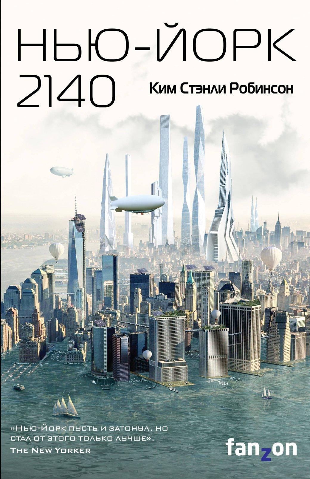 Наследники Роберта Хайнлайна— автора «Звездного десанта»   Канобу - Изображение 2045
