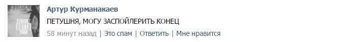 Как Рунет отреагировал на трейлер Warcraft | Канобу - Изображение 15674