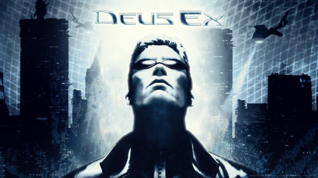 Deus Ex - история успеха | Канобу - Изображение 1