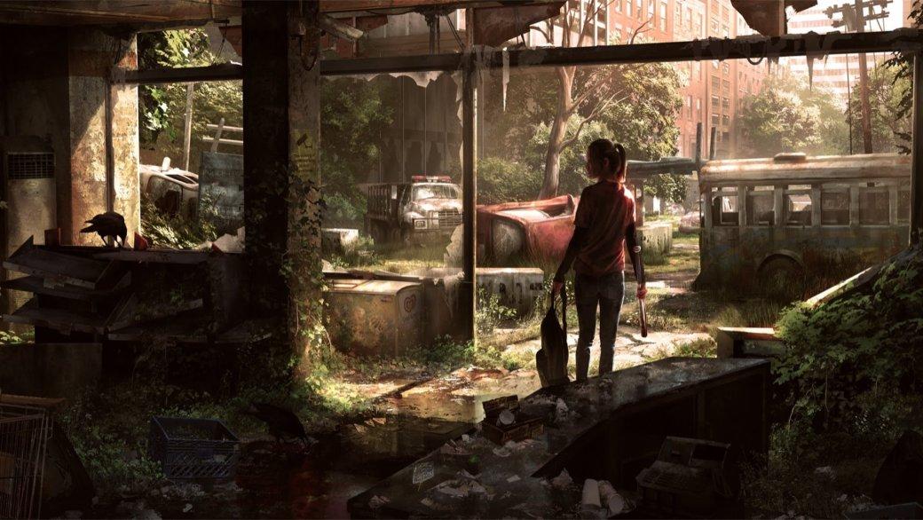 The Last of Us: живая классика или пустышка? | Канобу - Изображение 2
