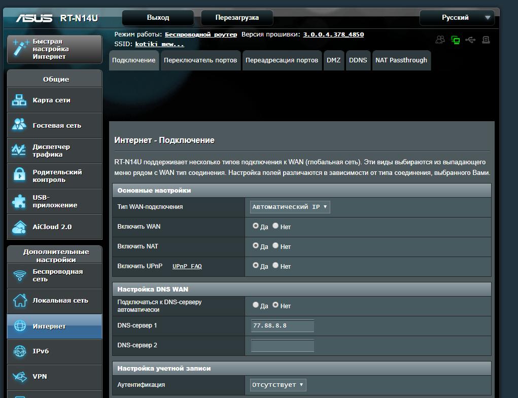 Как обойти блокировки PSN иSteam | Канобу - Изображение 0