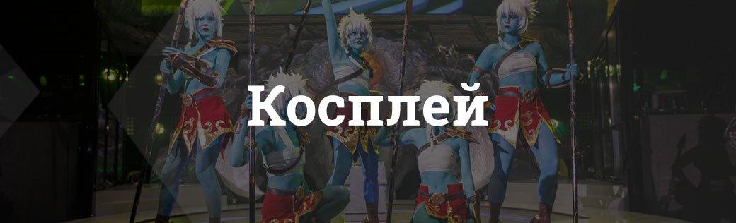 Турнир с $500 000 призового фонда в России | Канобу - Изображение 22