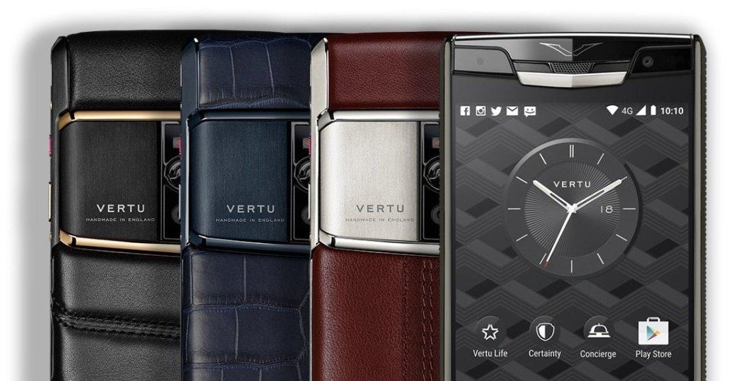 Производитель самых дорогих смартфонов в мире Vertu обанкротился. Как? | Канобу - Изображение 1