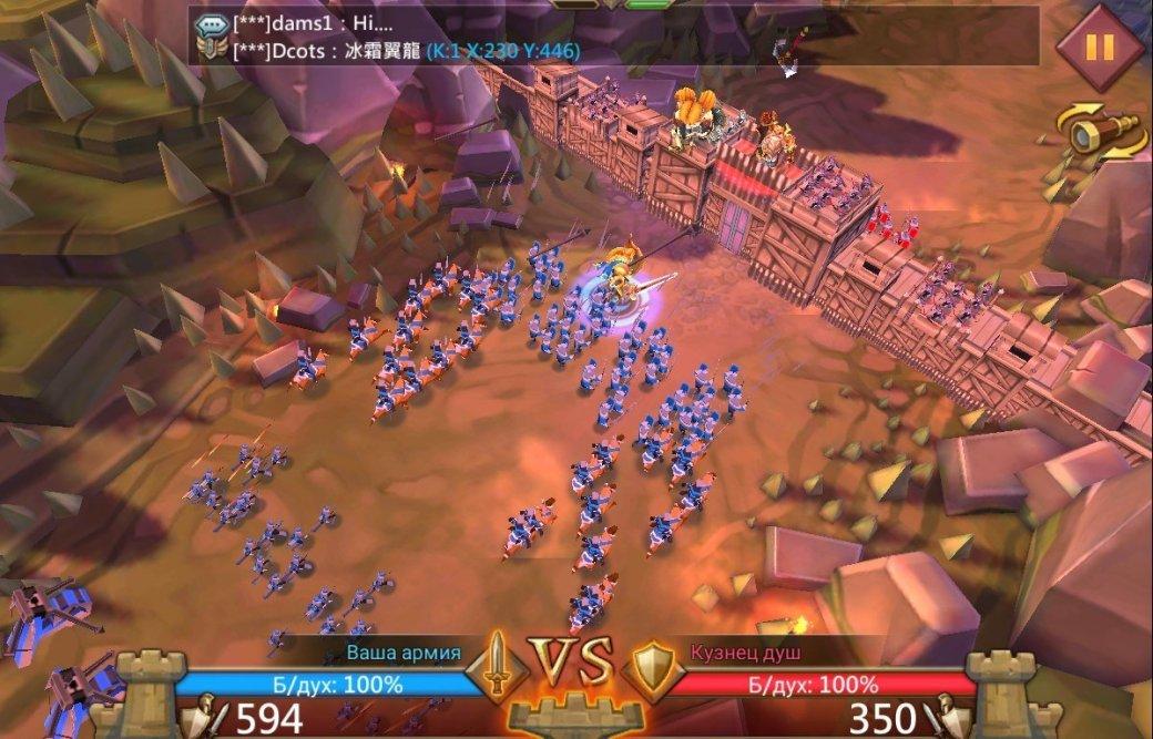 Lords Mobile — во что играть после Travian | Канобу - Изображение 9