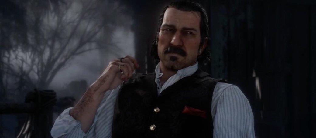 Разбор трейлера Red Dead Redemption2. Все, что вымогли пропустить | Канобу - Изображение 6263