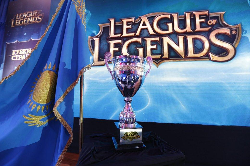 Как прошел «Кубок Стран» по League of Legends. - Изображение 1