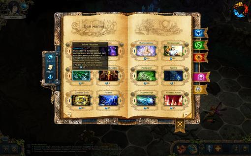 Рецензия на King's Bounty: Crossworlds | Канобу - Изображение 4