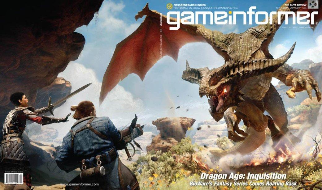 На обложку сентябрьского Game Informer попала Dragon Age: Inquisition | Канобу - Изображение 10932