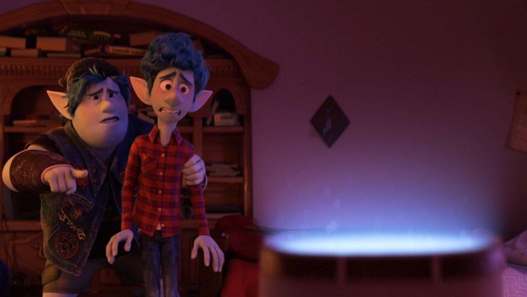 Рецензия на мультфильм «Вперед» от Disney и Pixar. Герои мерча и магии | Канобу