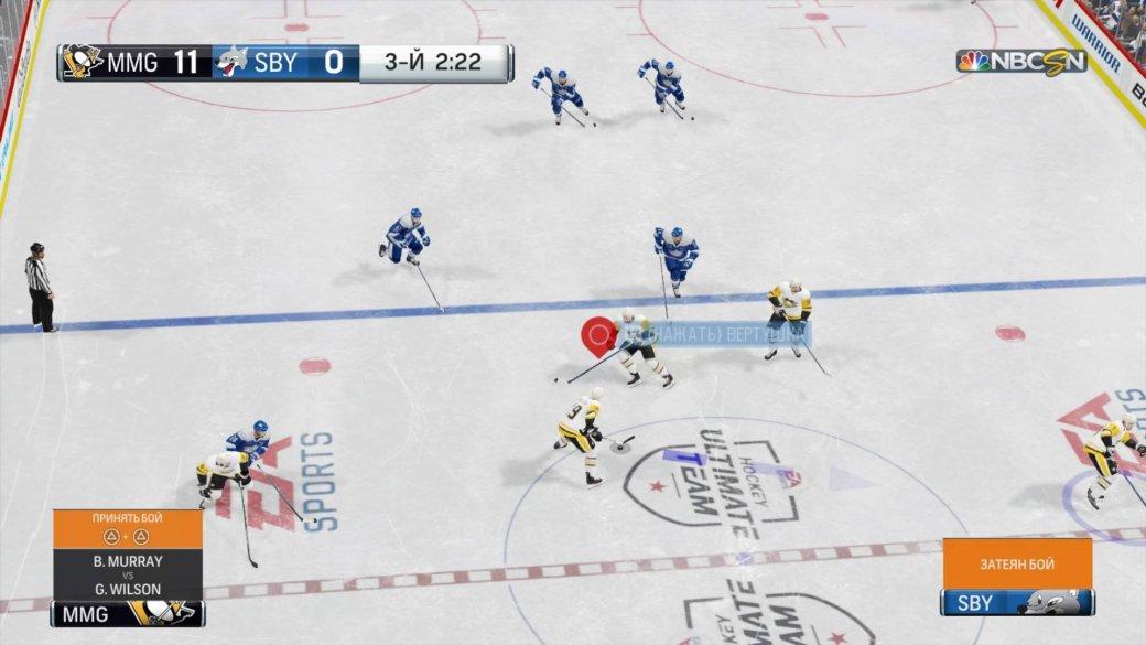 Рецензия на NHL 19 | Канобу - Изображение 2