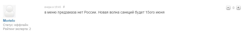 Как Рунет отреагировал на трейлер Fallout 4 | Канобу - Изображение 26