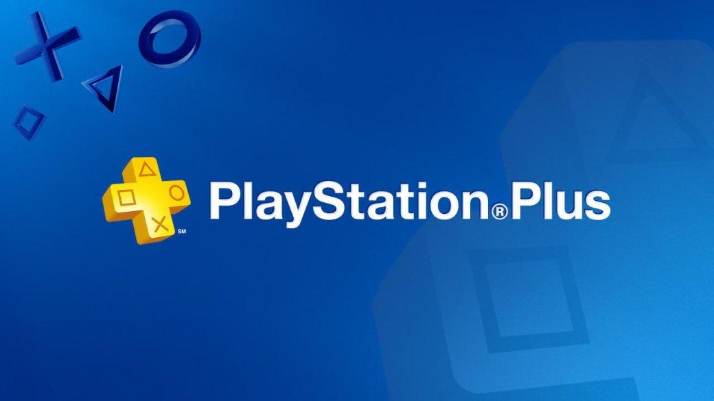 Летняя акция: скидка 25% при покупке 3-месячной подписки PlayStation Plus | Канобу - Изображение 911
