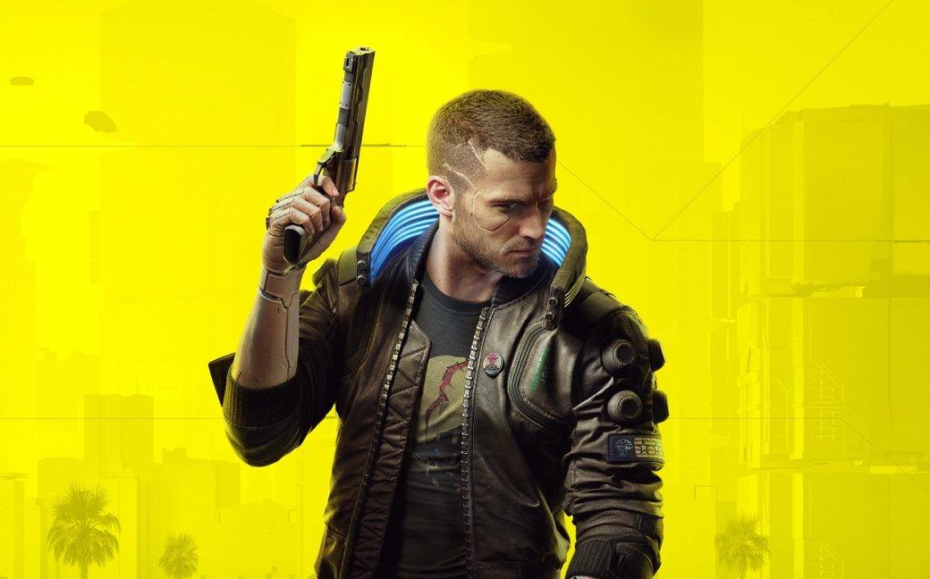 Все оCyberpunk 2077 (2020): обзор, рецензия, гайды, игры про киберпанк, фильмы про киберпанк, аниме | Канобу - Изображение 4816