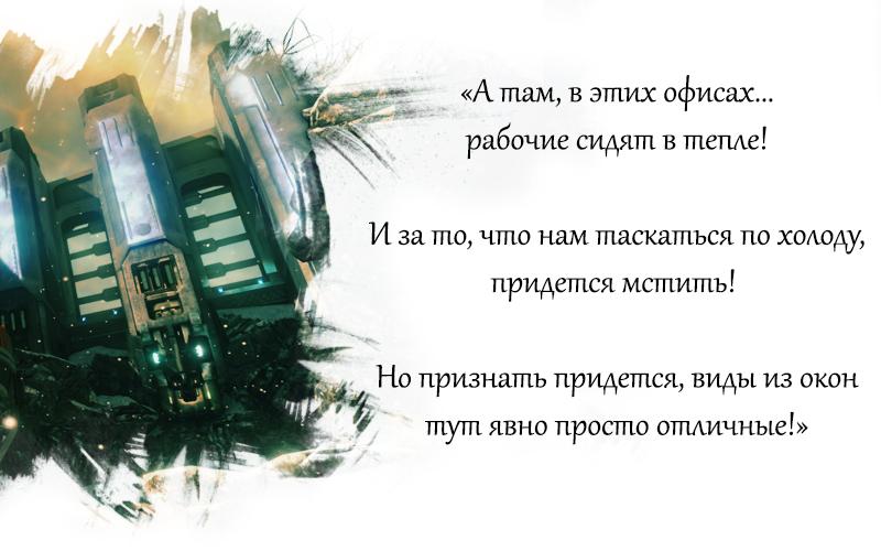Warframe. Путь меча и пистолета. | Канобу - Изображение 8