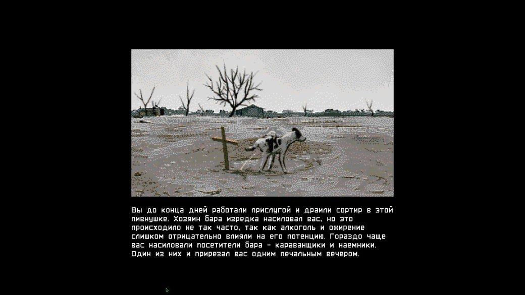 Рецензия на The Underground Man Ильи Мэддисона | Канобу - Изображение 1