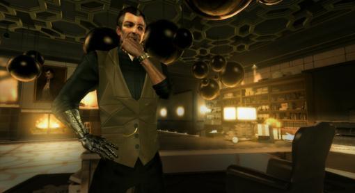Прохождение Deus Ex Human Revolution | Канобу - Изображение 1