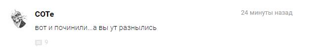У пользователей «ВКонтакте» внезапно пропала вся музыка [обновлено]   Канобу - Изображение 7336