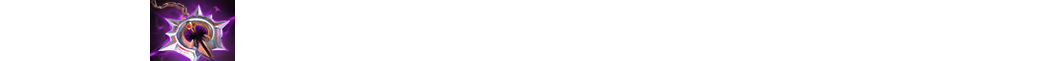 Патч 7.07 для Dota 2. Обновление The Dueling Fates на русском языке | Канобу - Изображение 11166