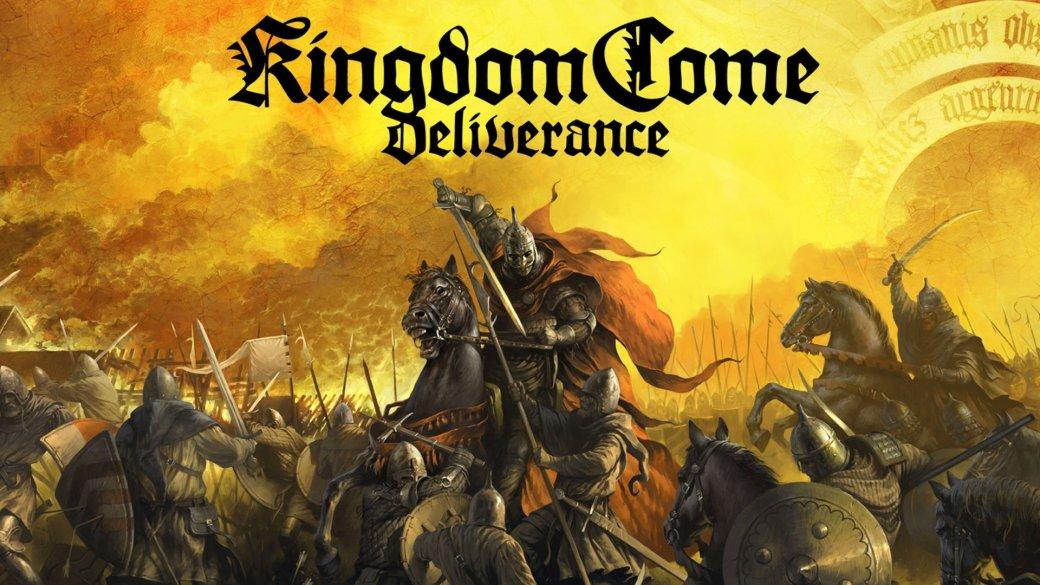Kingdom Come: Deliverance на «хардкоре»: ночные кошмары, гемофилия и смерть до начала игры   Канобу